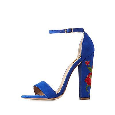 8688ff4403a FRH Rose Embroidered Two-Piece Sandals