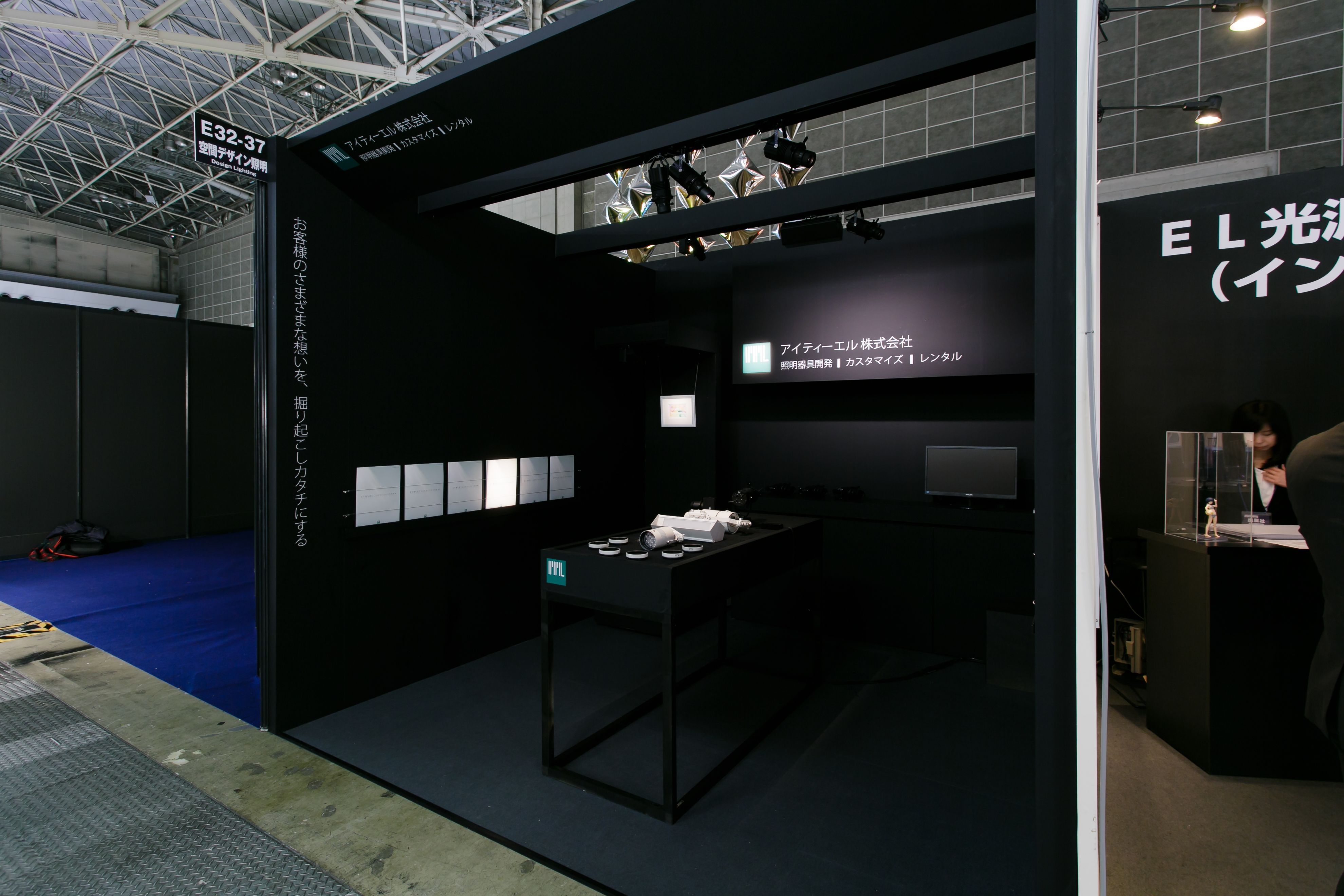 ライティングフェア 展示会ブースデザイン 国際照明総合展 Boothdesign ブースデザイン デザイン 展示会ブース