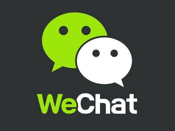 Problems installing wechat on macbook air