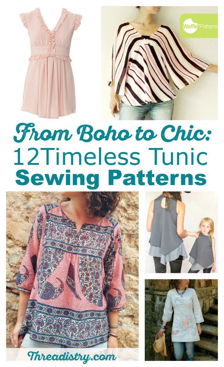 bc6773e64af I love these women's tunic sewing patterns. Great to wear when it's too  cold to wear a dress but I still want to something pretty and feminine.