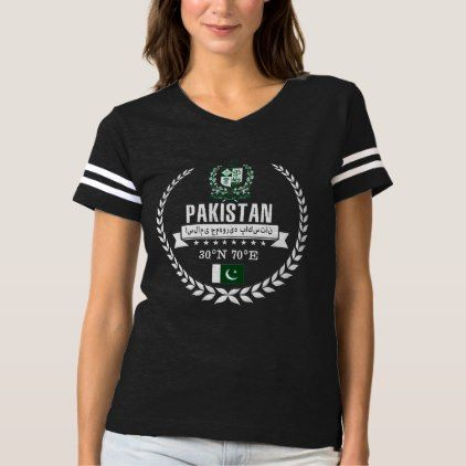 #Pakistan T-shirt - #travel #clothing