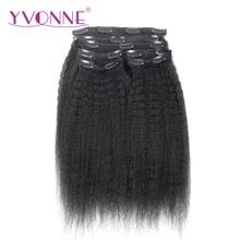 YVONNE Brazilian Kinky Straight Clip In Human Hair Extensions Virgin Hair 7 Pieces/Set Natural Color 120g/set #humanhairextensions