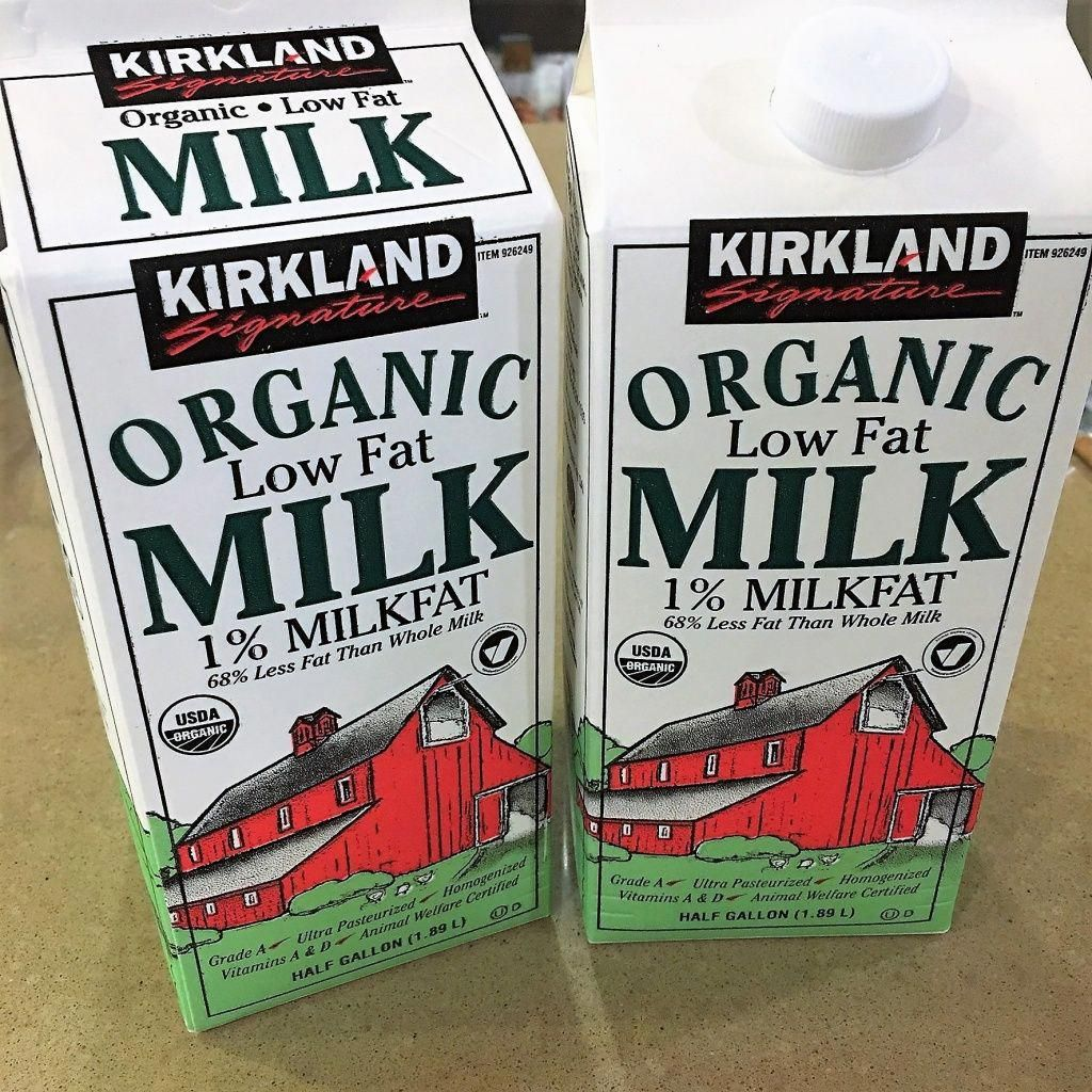 By Photo Congress || Kirkland Organic Milk Ultra Pasteurized