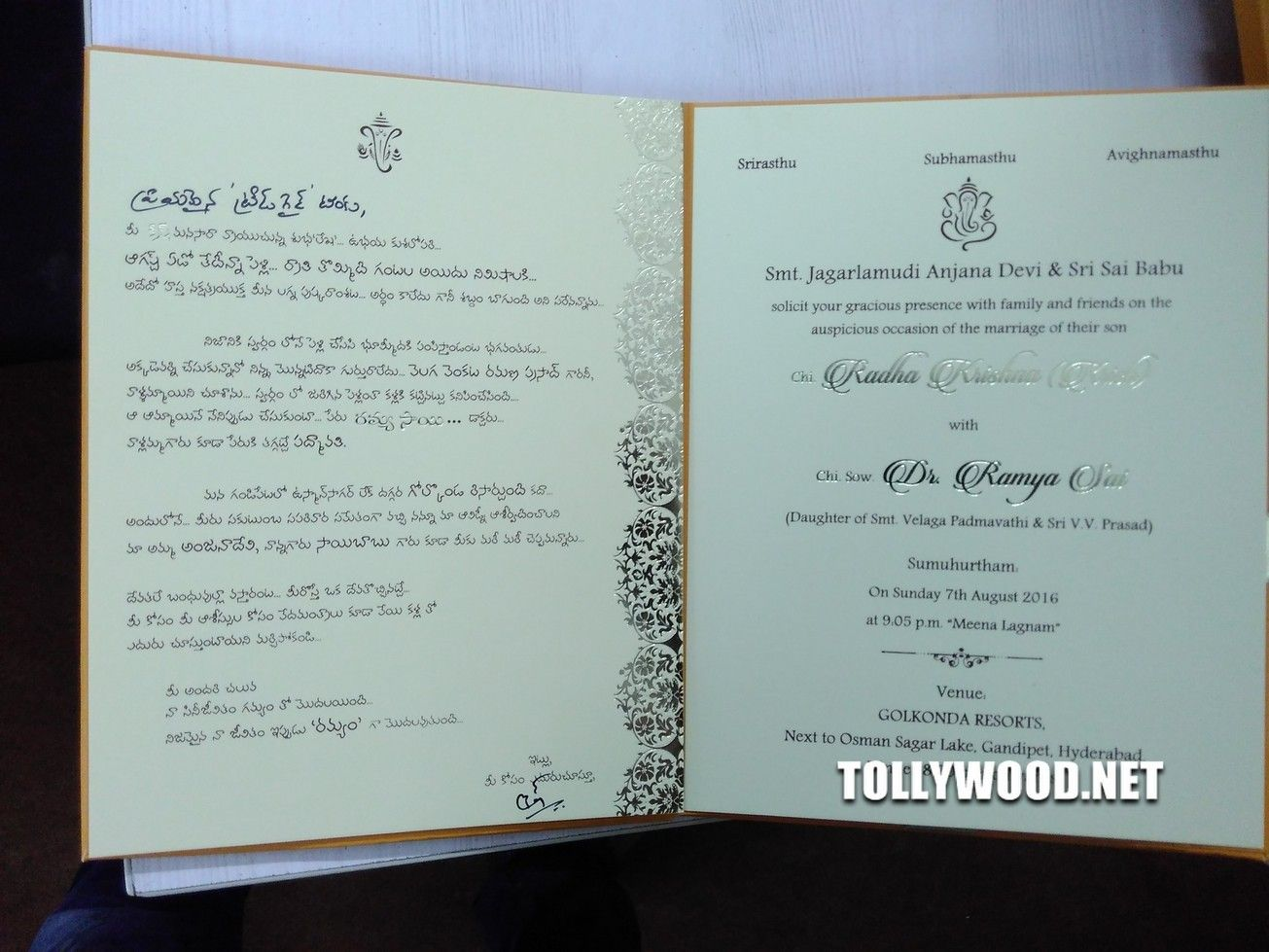 fast shipping wedding invitations%0A tollywoodgallerykrishramyasaiweddinginvitation