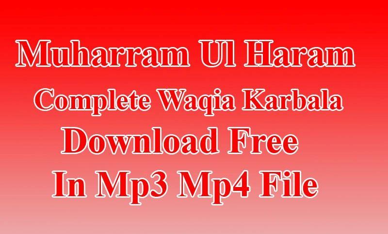 Muharram Ul Haram Importance With Waqia Karbala Audio Speech In Urdu