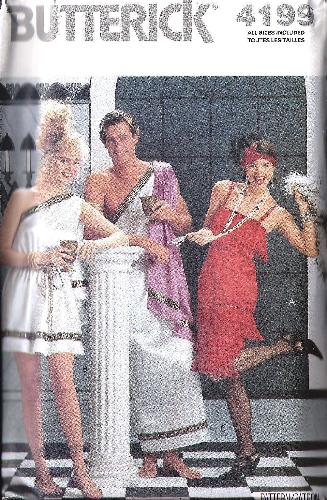 UNCUT Vintage Butterick Sewing Pattern Misses Men Greek God Costume ...