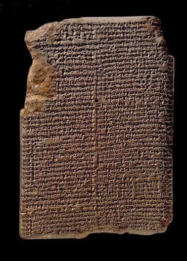 صور من حضارات العراق ج1 منتديات جامع الأئمة عليهم السلام الإسلامية Cradle Of Civilization Ancient Books British Museum
