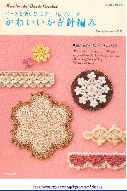 "JAPANESE CROCHET PATTERN-""Handmade Beads Crochet"",Japanese Craft E ..."