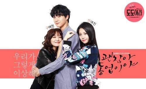 SBS' upcoming mini-drama 'Be Arrogant' ('Dodohara') has