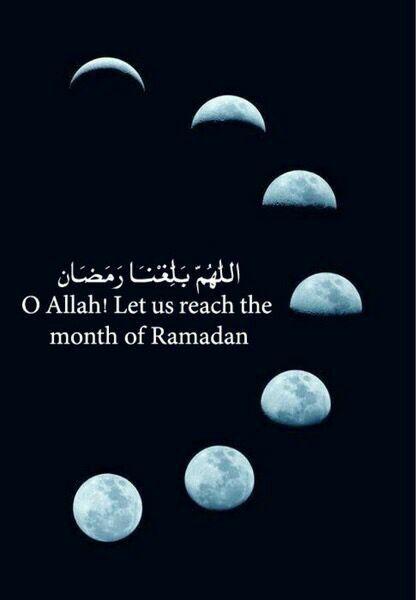 بلغنا رمضان لا فاقدين ولا مفقودين Ramadan Ramadan Quotes Let It Be