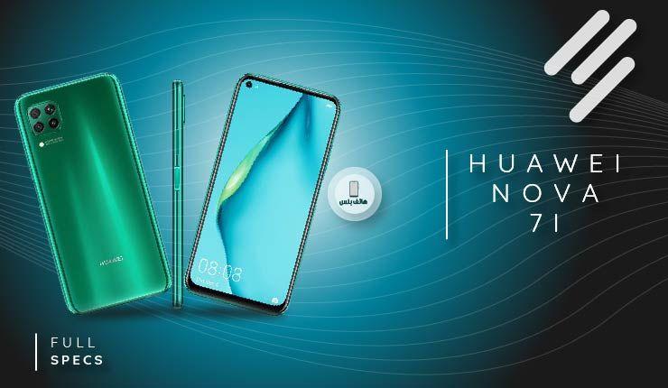 تعرف على مواصفات هاتف هواوي Nova 7i وموعد اطلاقه في مصر هاتف بلس Huawei Neon Signs