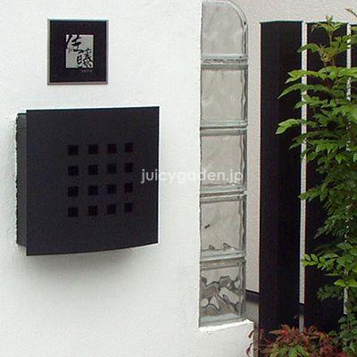 マックスノブロック Kyoto キョウト 埋め込みタイプ ノブ 郵便受け 埋め込み 日本の建具
