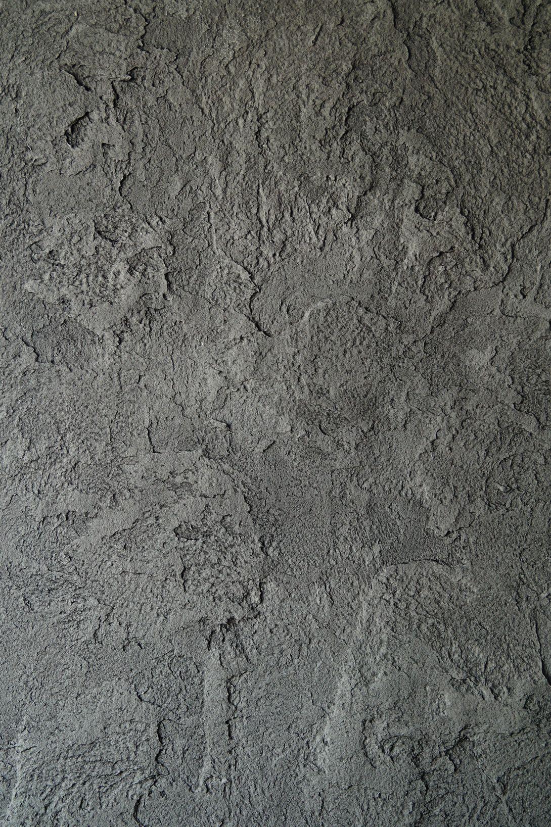 Бетон рельеф бетон соотношение цемента гравия