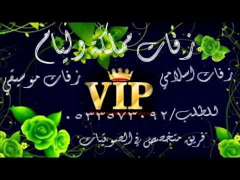 زفة قصيد اقبل الصبح باسم نورة من اشعار الاستقبال العروس 0533573092 Youtube Keep Calm Artwork Music