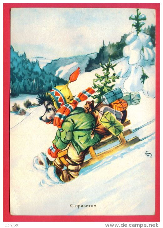 154825 / Artist C.N. -  MECKI - WINTER SLEDGE BOX GIFTS TREE MONTAIN - Publ. Russia Russie Russland Rusland