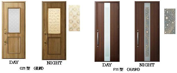 Lixil 断熱玄関ドア ジエスタ などに新デザイン カラーを追加 Suumoジャーナル エキサイトニュース 玄関 デザイン 玄関ドア