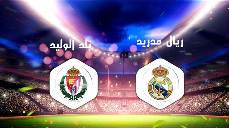 مشاهدة مباراة ريال مدريد وبلد الوليد بث مباشر اون لاين اليوم 30 9 2020 Movie Posters Movies Poster