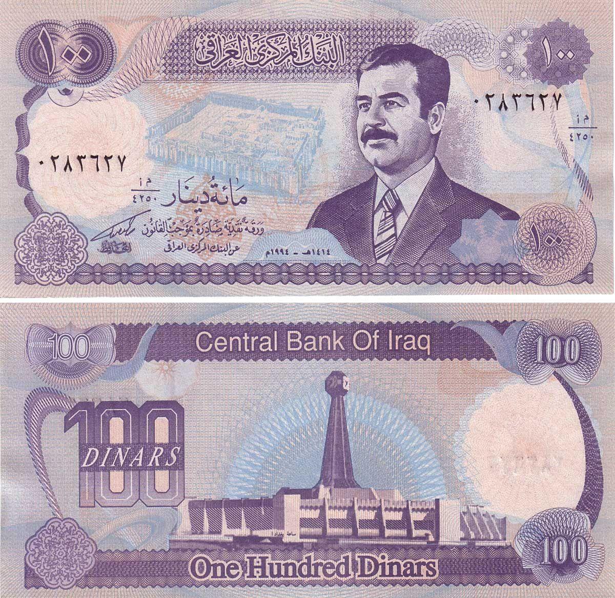 Issues Dinar Baru Iraq Iraq Money 50 Dinar Note New News To Go 3