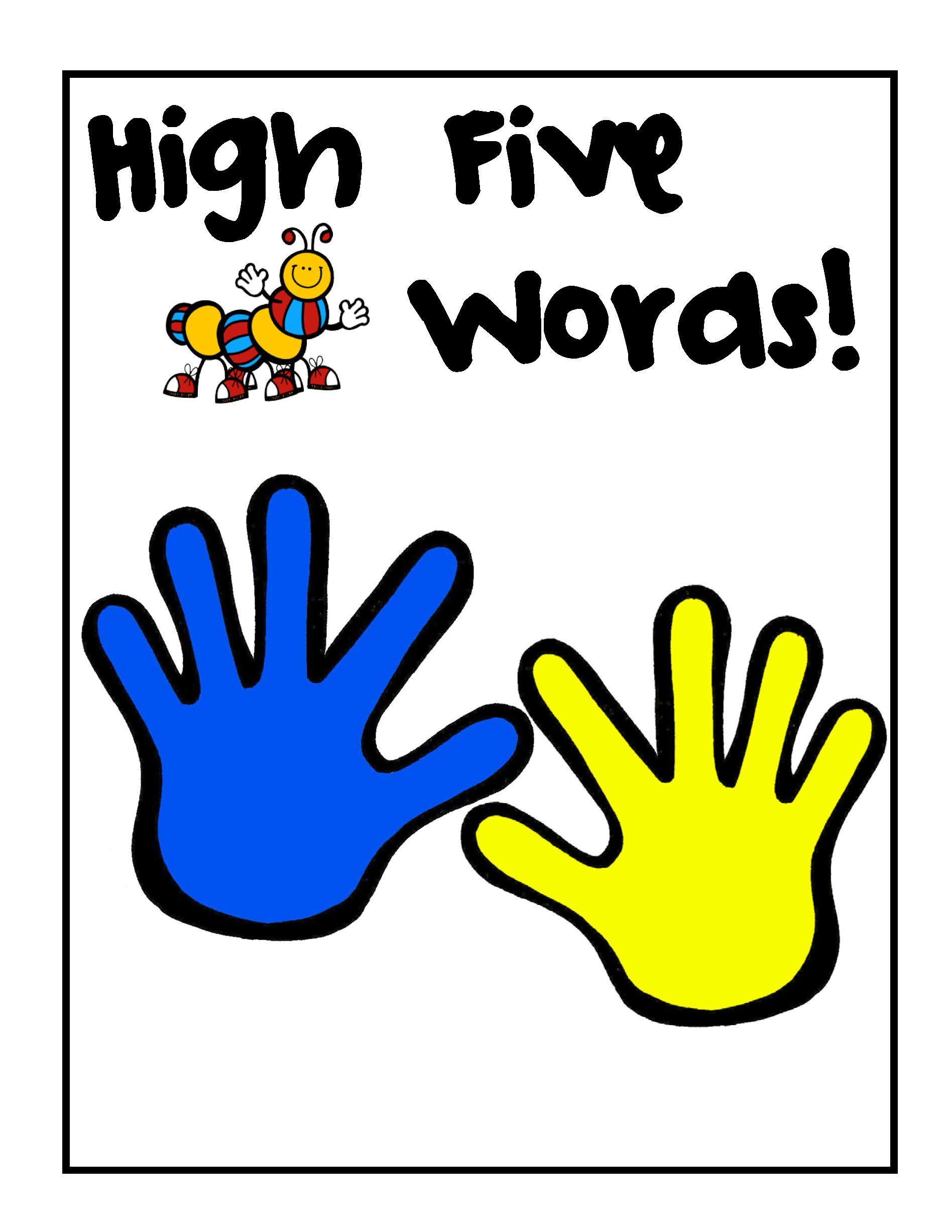 High Five Sight Word Passwords For Door