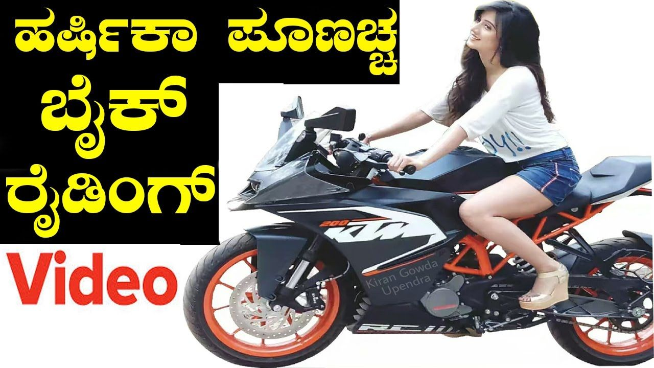 Kannada Actress Harshika Poonacha Bike Ride VIDEO