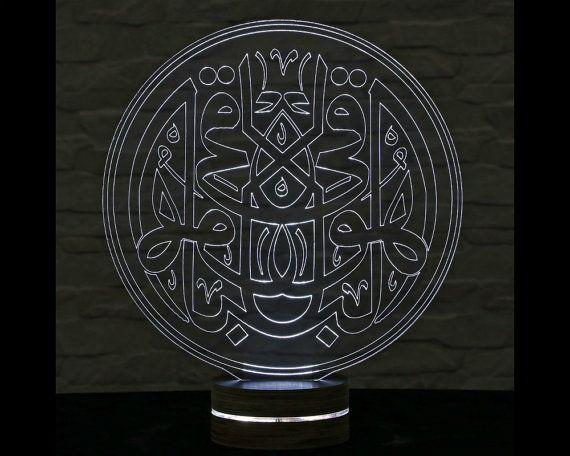Arabic Writing Islamic Art Islamic Decor Ramadan Lights 3d Led Lamp Amazing Effect Calming Light Plexiglass Lamp De 3d Led Lamp 3d Led Light Lamp Decor
