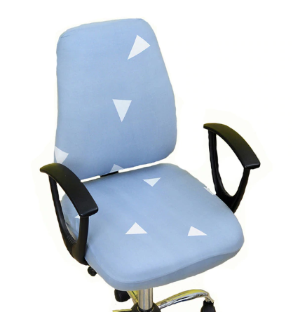 Pleasing Decorative Computer Office Chair Cover Home Project Ideas Beatyapartments Chair Design Images Beatyapartmentscom