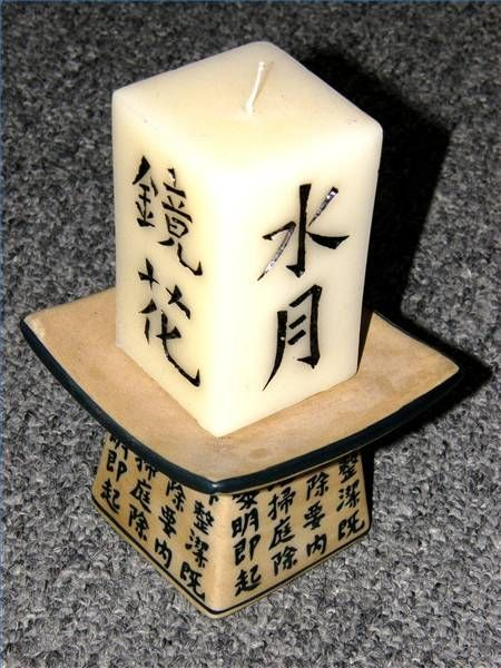 Feng Shui Tips for Money & Luck