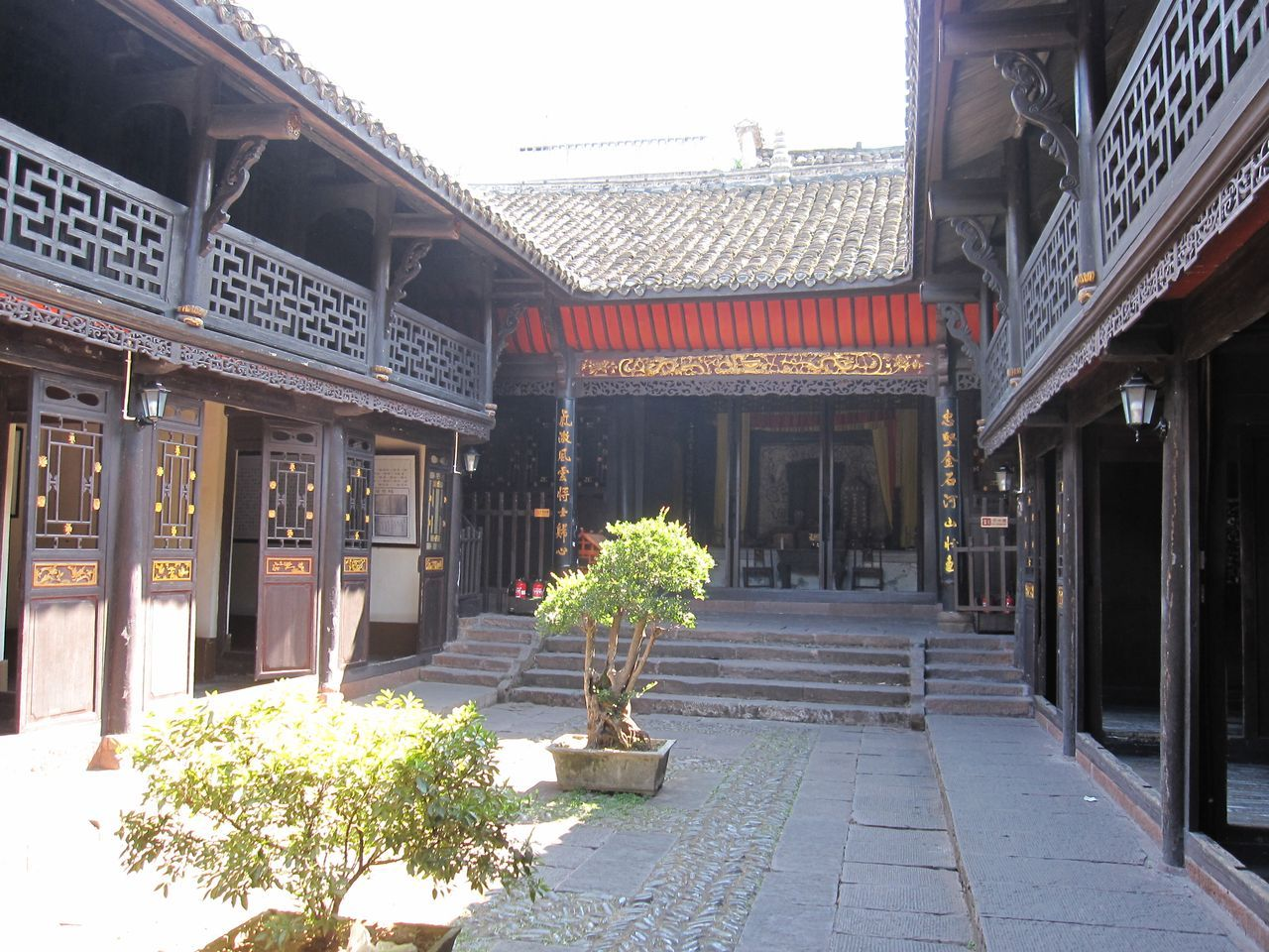 Images For Ancient Chinese Courtyard House Chinese Courtyard China Architecture Courtyard House