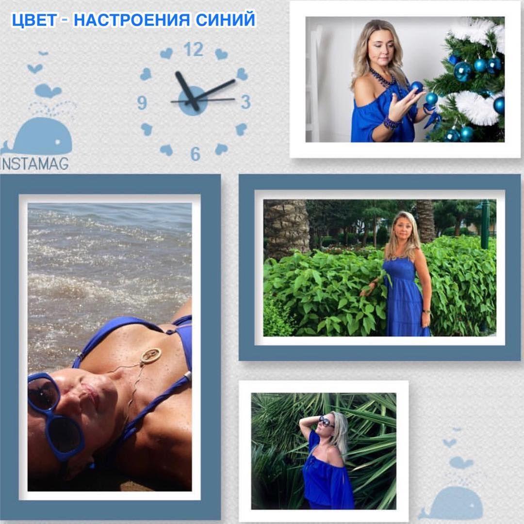 Svetlana Molodyh On Instagram Cvet Nastroeniya Sinij Moj Sinij Mir Krasiv I Yarok Kak Svoboda On Nebo More Vasilyok Polaroid Film Frame Decor