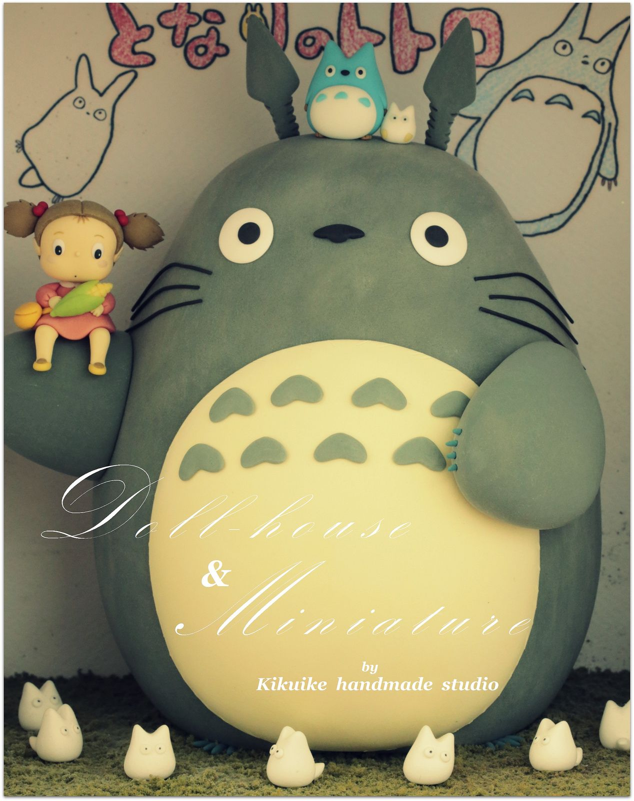 Totoro, Mei, 中トト & チビトト Big Big clay dolls ( 22 CM ) !!!!!!!  #claydoll #miniatures https://www.facebook.com/pages/Kikuike-Handmade-Studio/514403415257122