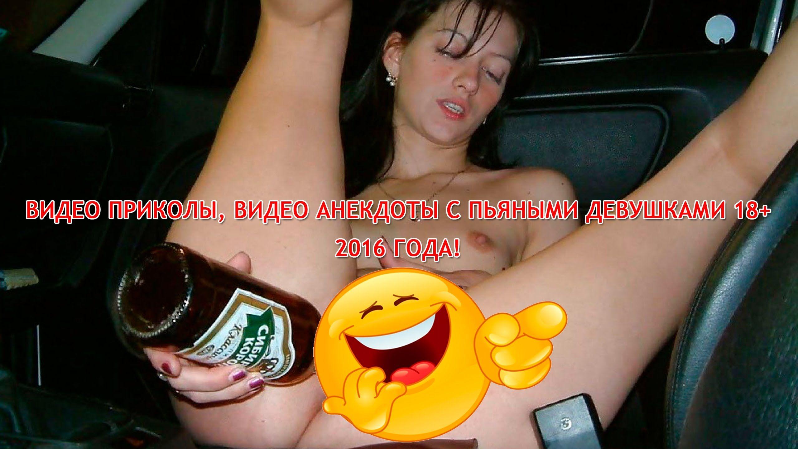 Секс с пьяными девахами