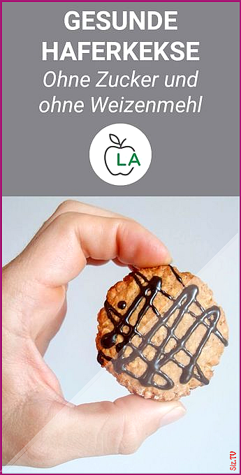 Gesunde Haferflockenkekse  Fitness Kekse zum Abnehmen Gesunde Haferflockenkekse  Fitness Kekse zum A...