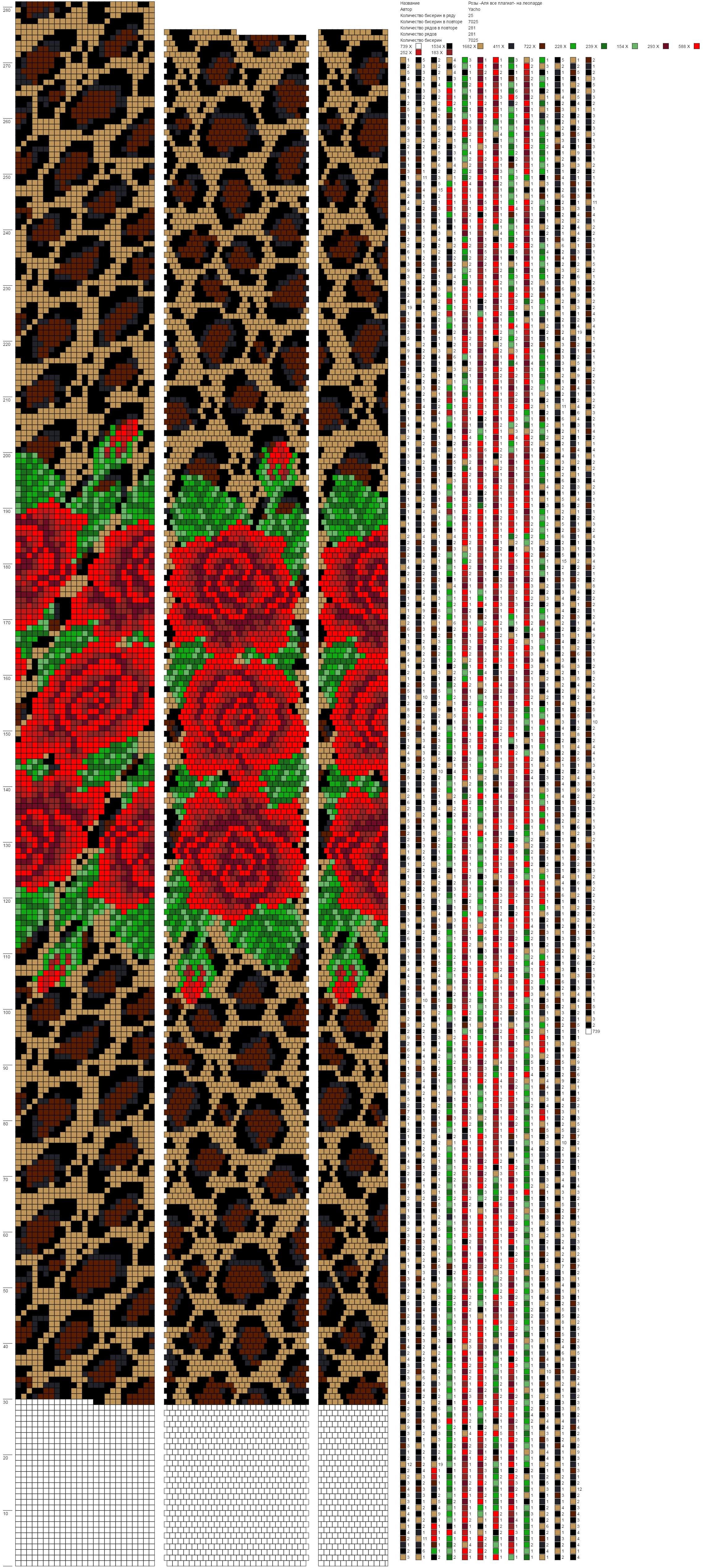 Pin de マロ♪ en Flowers stitch   Pinterest   Puntada peyote, Telar ...