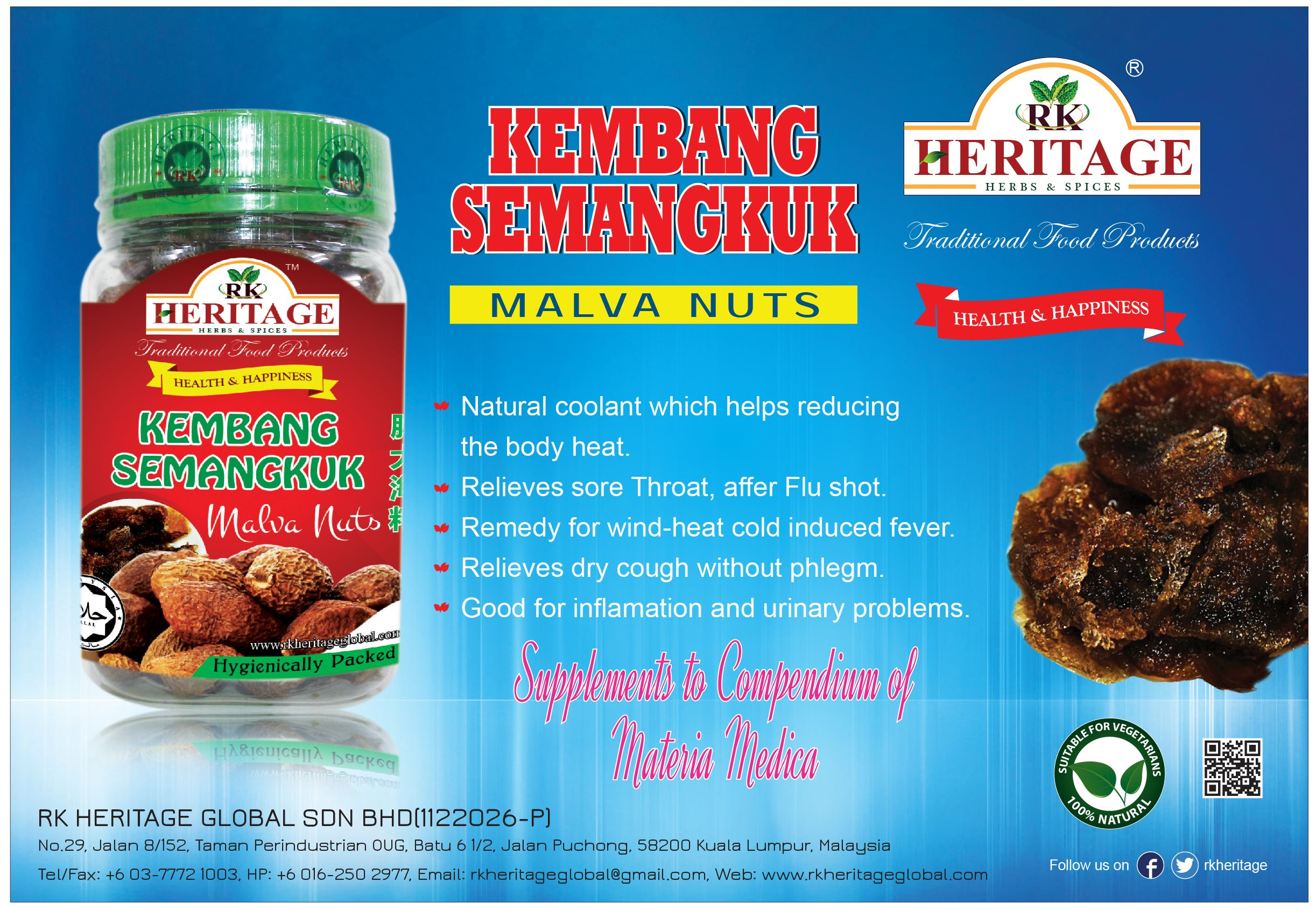 RK HERITAGE HEALTHY HERBAL FOODS KEMBANG SEMANGKUK / MALVA