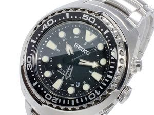 Seiko Prospex Kinetic Divers SUN019P1 Sale! Up to 75% OFF! Shop at Stylizio  for women s and men s designer handbags 573475d373