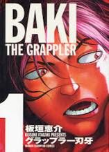 Baki Son Of Ogre Manga Grappler Online Manga Ogre