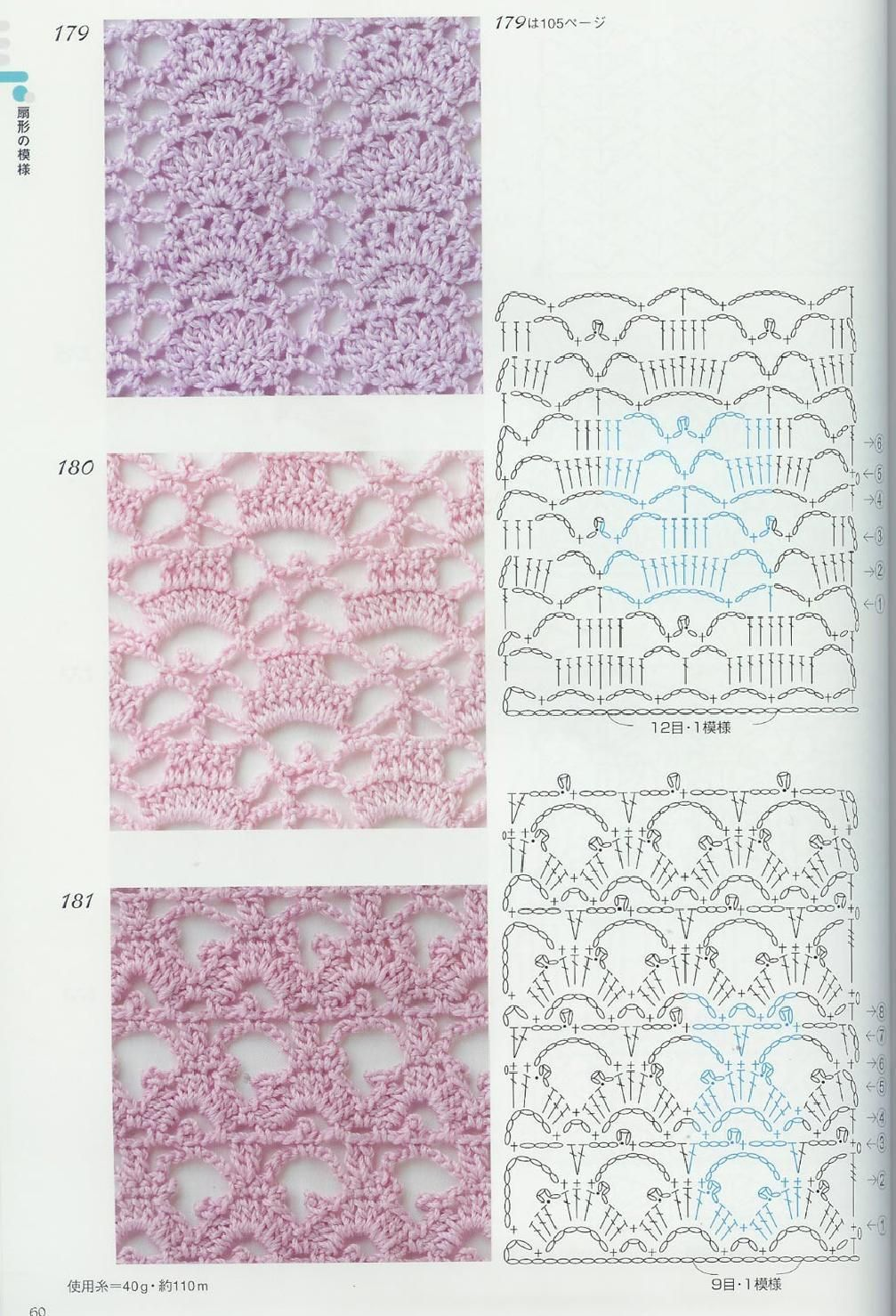 Clippedonissuu from crochet patterns book 300 meshlace grounds clippedonissuu from crochet patterns book 300 ccuart Image collections