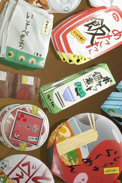 Anime Food Aesthetic Anime Kawaii Wallpaper Food Wallpaper