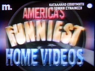 Every Sunday America's Funniest Home Videos with Bob Saget!