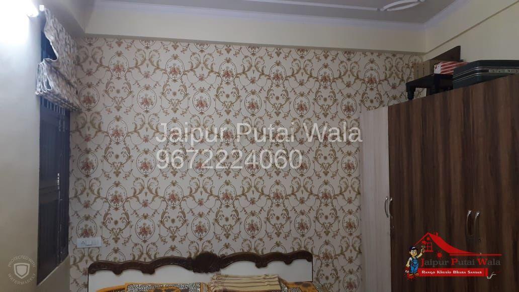 Hall Room Wallpaper Design And Installation Services In Jaipur Room Wallpaper Designs Room Wallpaper Office Wallpaper