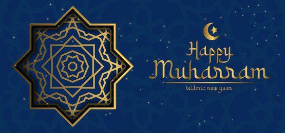 Happy Islamic New Year Muharram With Ornament