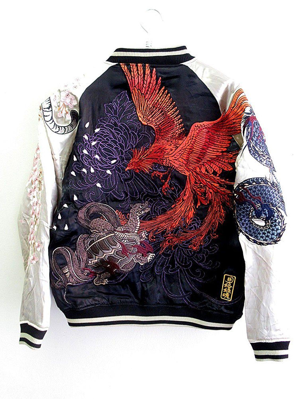 03b2cca3a Amazon.com: Sukajan Dragon Tiger Suzaku Tortoise Japan Satin ...