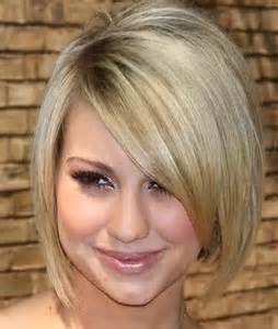 2012 short hair styles for women - Bing Images