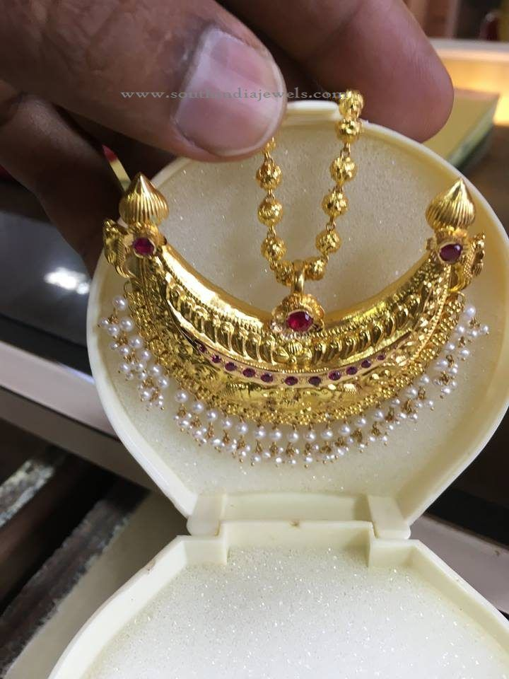 Latest Model Gold Chain Pendant | Indian jewelry, India jewelry ...