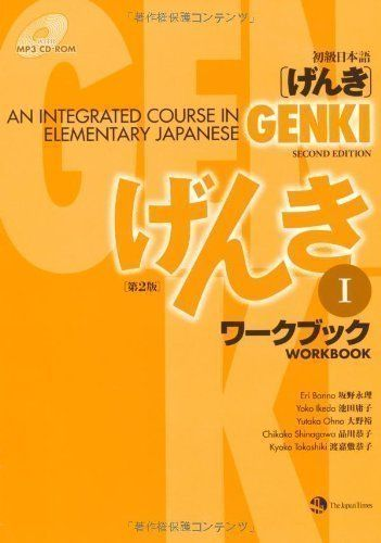 Download free Genki 1 Second Edition An Integrated Course in