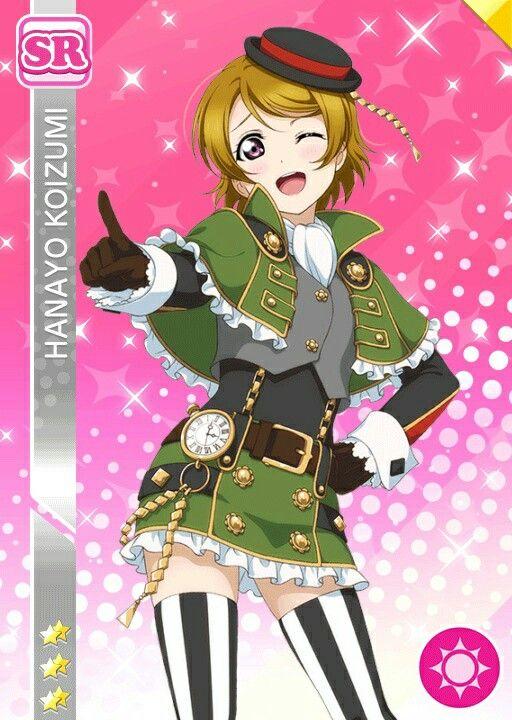 Hanayo SR Score Match 18+
