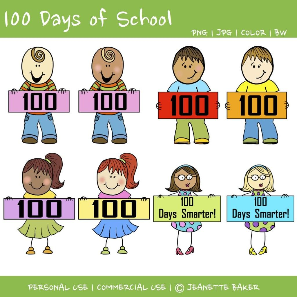 Free 100 Days Of School Clip Art