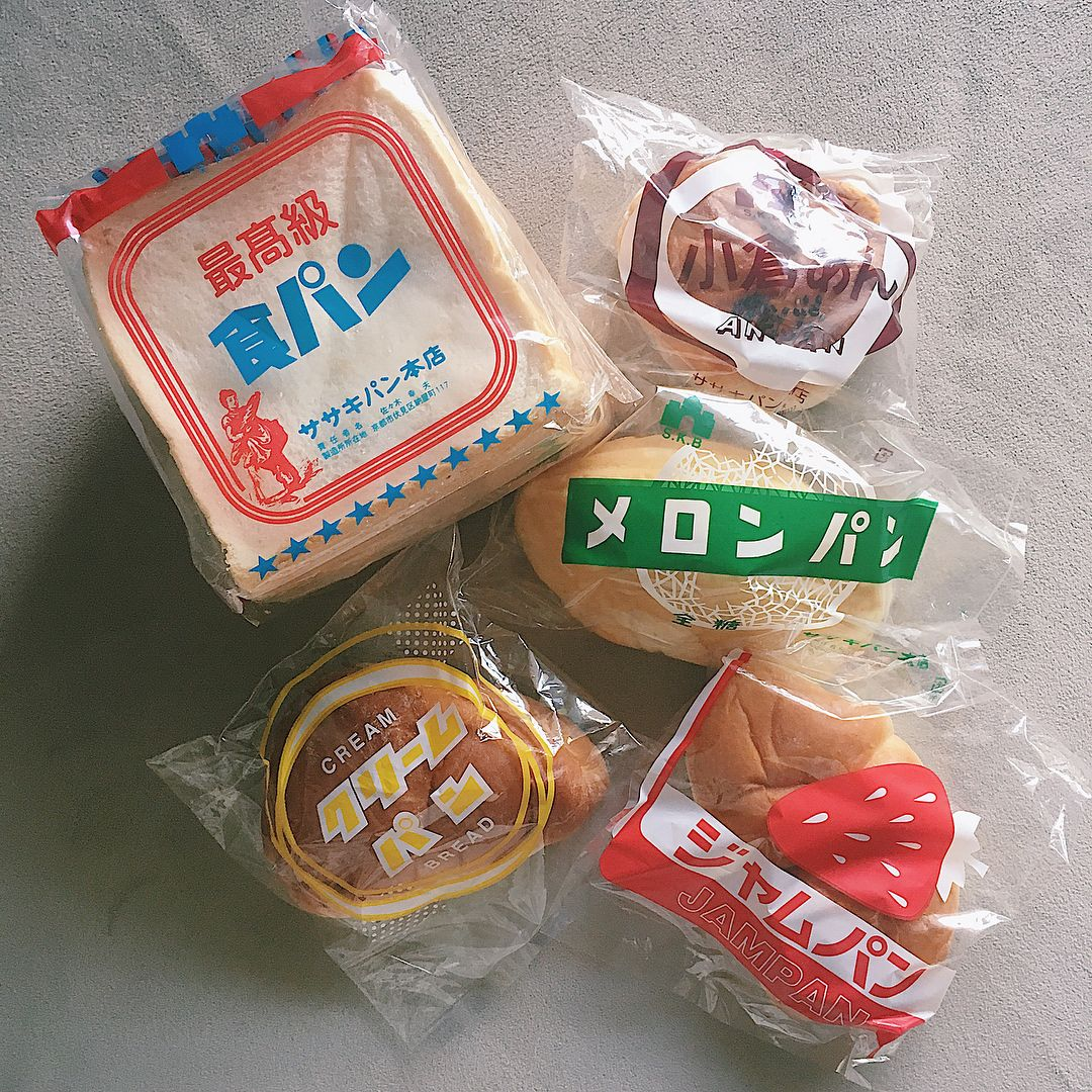 F A I T H 신앙 Yeayme 食べ物のパッケージデザイン キュートな料理 パン 屋 さん