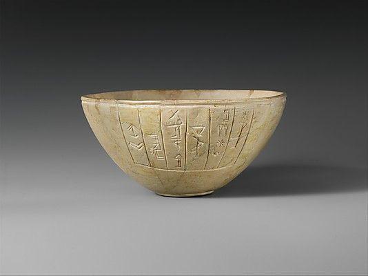 Calcite votive bowl, Early Dynastic III, ca. 2600-2350 BCE, Mesopotamia, Nippur, Sumerian.