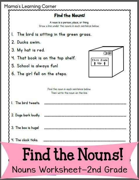 Find The Nouns Worksheet For 2nd Grade Nouns Worksheet Nouns